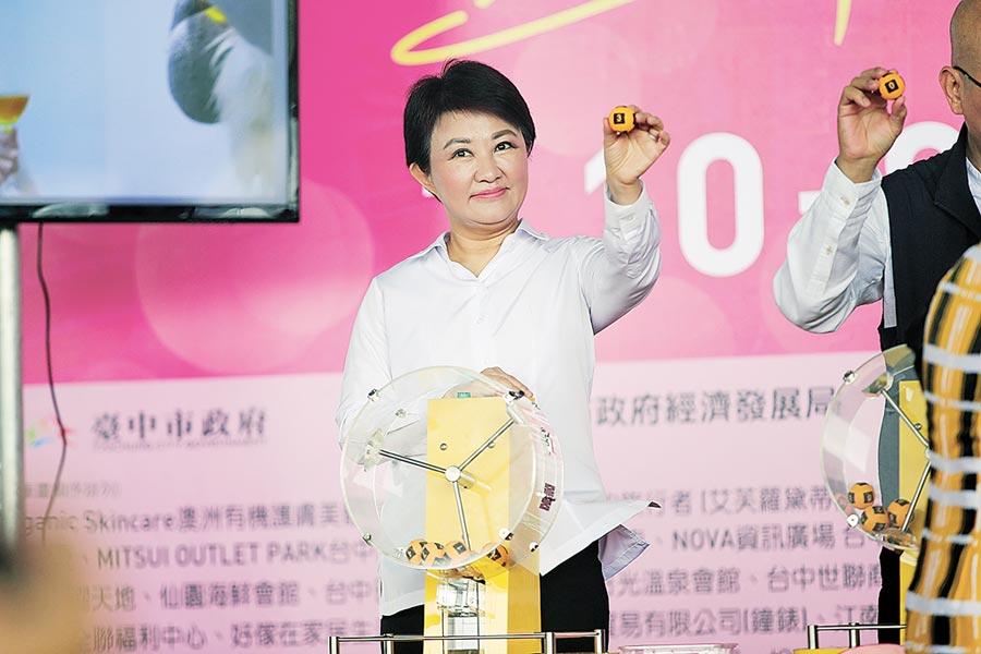首屆「台中購物節」18日由市長盧秀燕抽出最大獎千萬豪宅幸運得主。(盧金足攝)