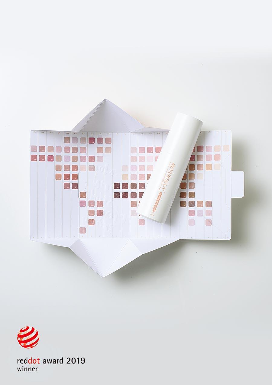 逆光隔離精華乳包裝內建膚色地圖,傳遞認識自我。(邊境實驗室提供)