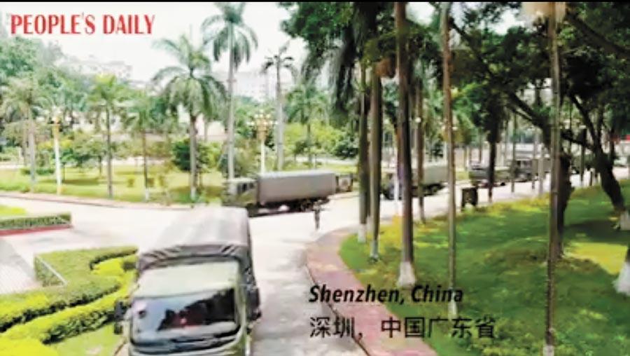 大陸解放軍正在從深圳移動到香港邊境。(取自人民日報視頻)