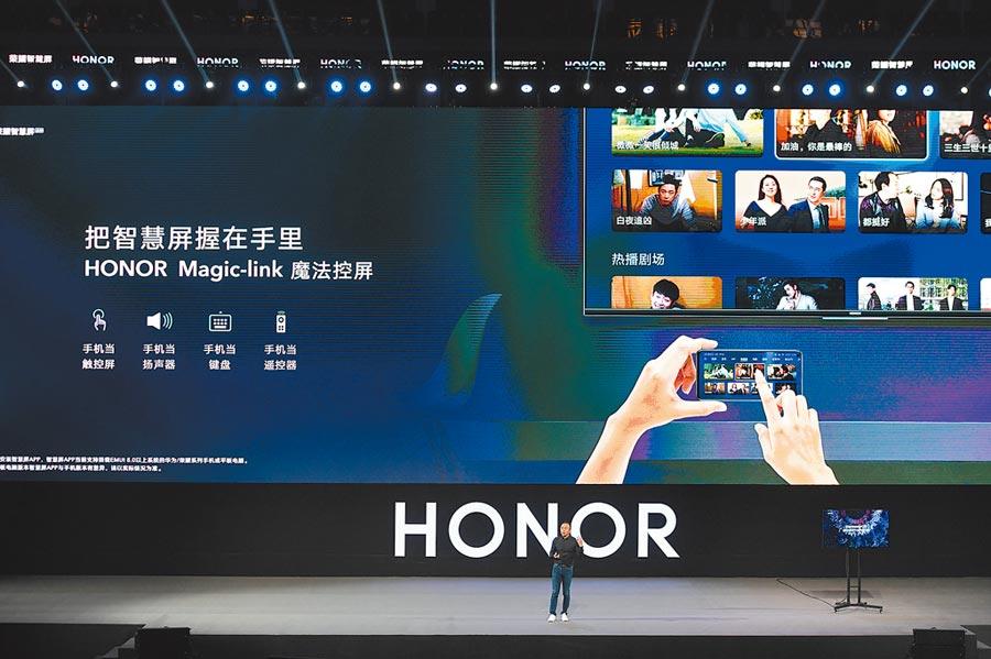 華為上周在發布會上正式發表鴻蒙作業系統,提振大陸A股表現。(新華社)