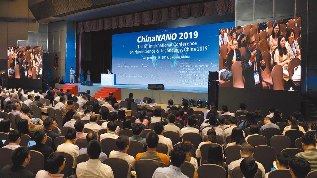 大陸奈米科學研究成果超前美國。圖為8月17日,第8屆中國國際奈米科學技術會議在北京召開。(新華社)