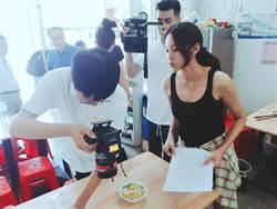 72小時發現最美海峽  同學拍出福建浦城酸甜苦辣美食故事