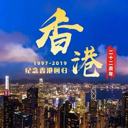 大陸還需要香港嗎?