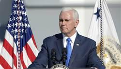 美国副总统:若北京暴力镇压香港 贸易协议更难达成
