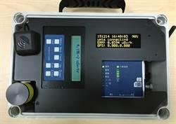 離島第10個 小琉球環境輻射監測站上線