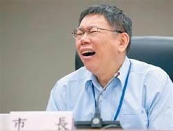 中時社論:無色覺醒是檢驗總統候選人的唯一標準系列二》柯市長頭過,柯主席身難過