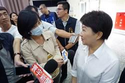 蔡要台中人道歉  盧秀燕反嗆:又檢討選民