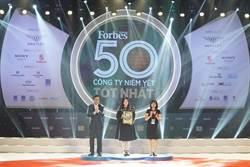 越捷航連3年獲《富比士》「越南最佳50大公司」大獎