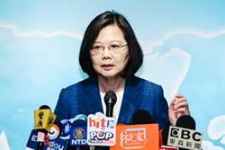 蔡英文:北京應當與香港市民展開對話