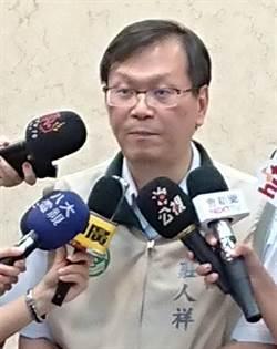 國泰醫院麻疹群聚再擴大 新增2病例