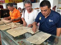 廢紙堆發現清朝古契書 看見金門的古早年代