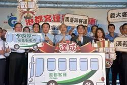 擁68輛電動公車 港都客運創全國5冠