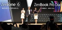 施崇棠親赴日 發表ZenBook新品與ZenFone 6