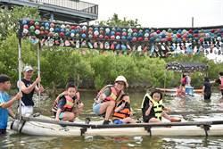 口湖公所推廣特色水域活動 發展旅遊產業