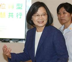 韓國瑜指自己被追蹤 蔡英文雙手一攤不作回應