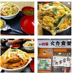 日甲子園老店的超大炸豬排飯因為Instagram從菜單中消失