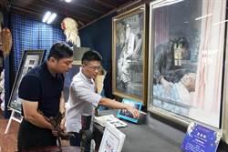 鹿港桂花巷藝術村飄藝術香 徵駐村藝術家