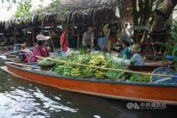 泰國落地簽免費延長至明年4月底