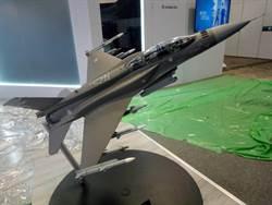 F-16V戰機  我爭取提早2026年交機成軍