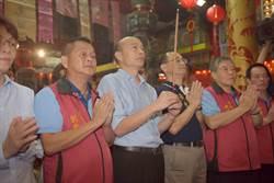 韓國瑜參加義民節祭典活動 祈求國泰民安、風調雨順