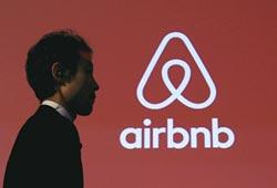 AirbnbQ1業績搶眼 年增31%