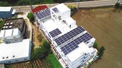鑫盈能源攜手新埔家園 用太陽能助翼長照