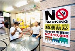 連鎖超商、咖啡店騎樓9月1日起禁菸