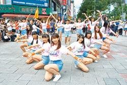AKB48 Team TP靠甜食想像戀愛Fu