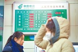 人行降融資利率新制 台商觀望
