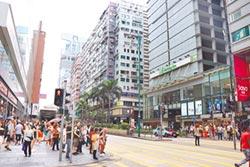 城大近百海外生及專家放棄赴香港