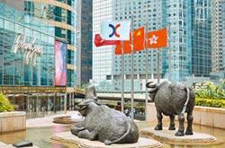 IPO全球第一 港未被邊緣化
