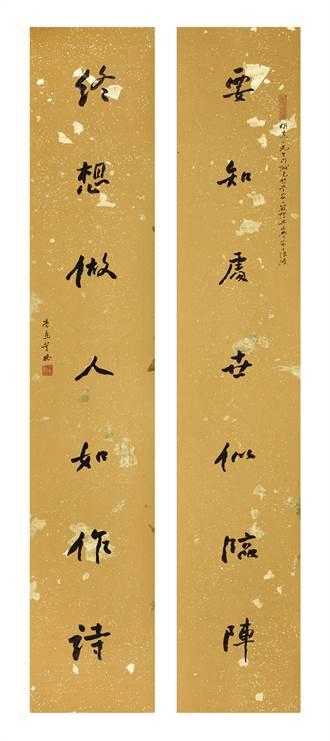 典亞藝博明年首次登陸台北
