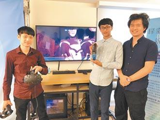 進四合院斬妖 龍華科大VR遊戲奪星鯊杯亞軍