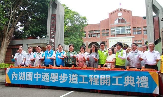 新竹市政府向營建署爭取前瞻基礎建設經費675萬元,為內湖國中等學校學生打造安全的通學步道。(陳育賢攝)