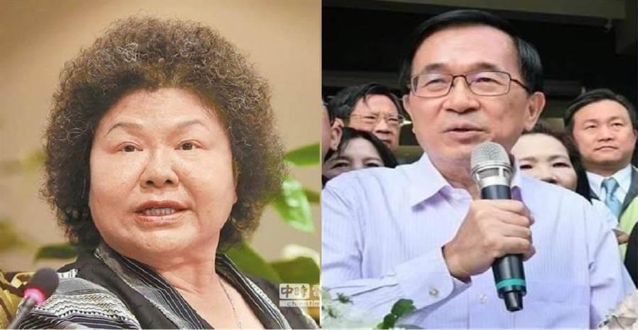 總統府祕書長陳菊(左)、前總統陳水扁(右)。(圖/合成圖,本報資料照)