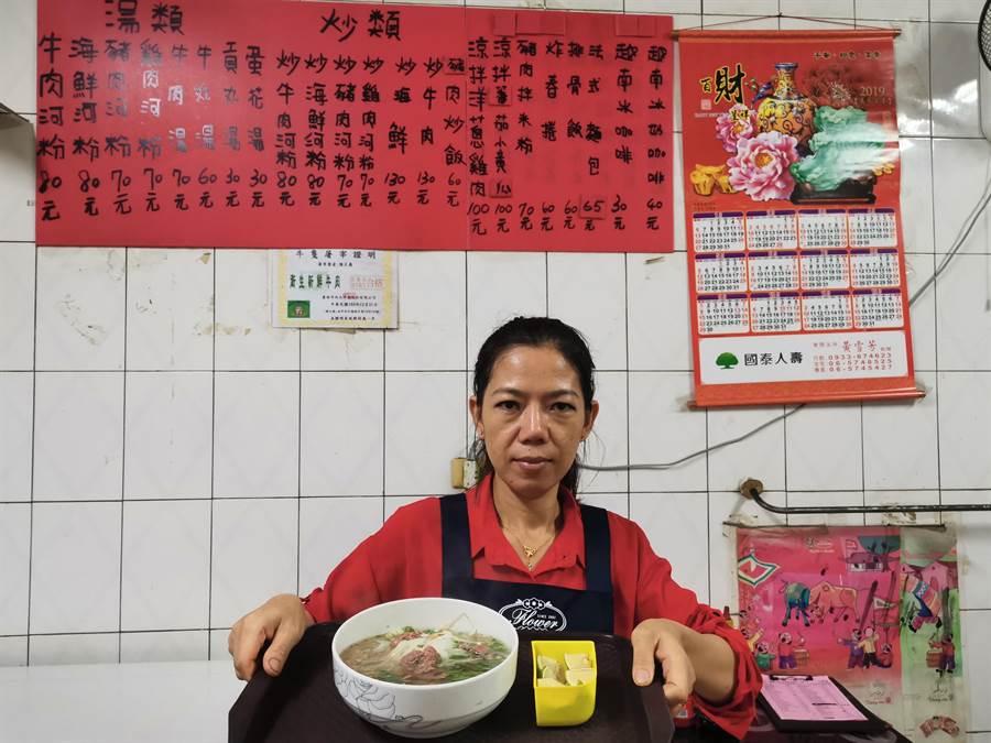 梅麗娟店裡的河粉便宜又大碗,是她媽媽從越南到台灣手把手教她做的道地家鄉味。(劉秀芬攝)