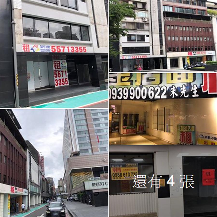 台北市昔日熱門商圈冷清,多處掛上待租布條。(圖/翻攝謝金河臉書)