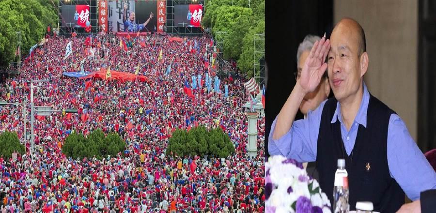 高雄市长韩国瑜新竹场造势,来自全台各地的韩粉突破25万(左)、国民党2020总统提名人韩国瑜(右)。(图/合成图本报资料照)