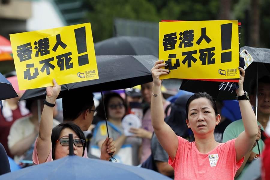 香港反送中示威遊行。(圖/美聯社)