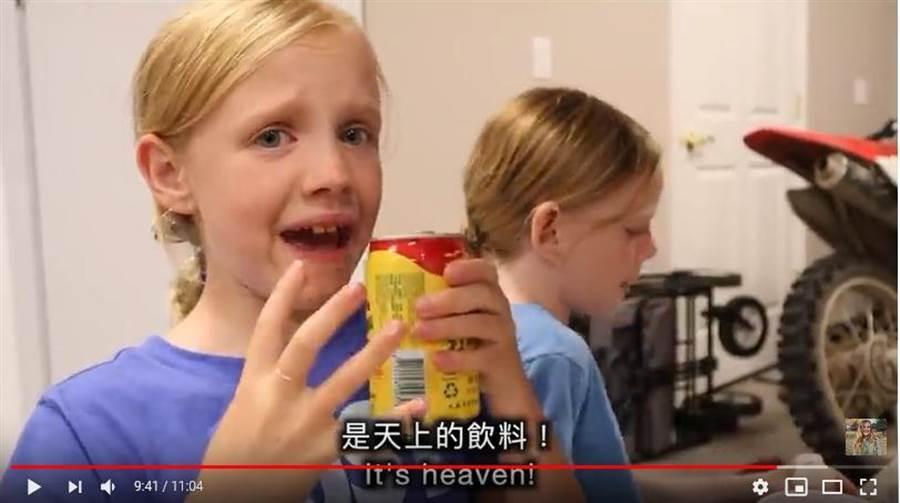 美國小孩給蘋果西打一致的好評。(圖擷取自YouTube 莫彩曦Hailey)