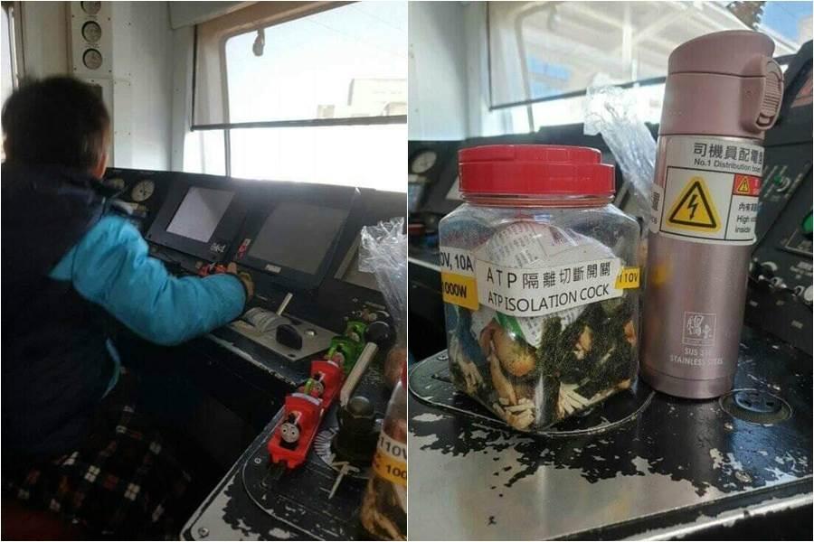 台鐵駕駛室變托兒所?員工帶小孩執勤,網友一看照片怒了。(圖/翻攝自台灣便當管理局-附屬鐵路部 FB)