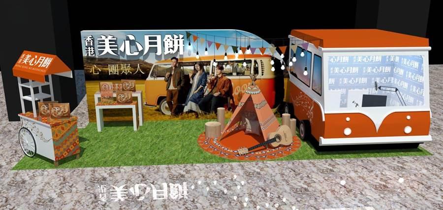 香港美心月餅台北限定限時快閃波希米亞風透明廣播亭(圖/美心月餅提供)