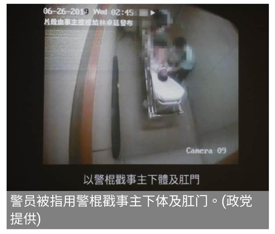 反送中運動期間,一名香港鍾姓老翁在急診室內遭2名警察以私刑虐待,包括拳捶下體、警棍捅肛。(圖片翻攝自香港東網)
