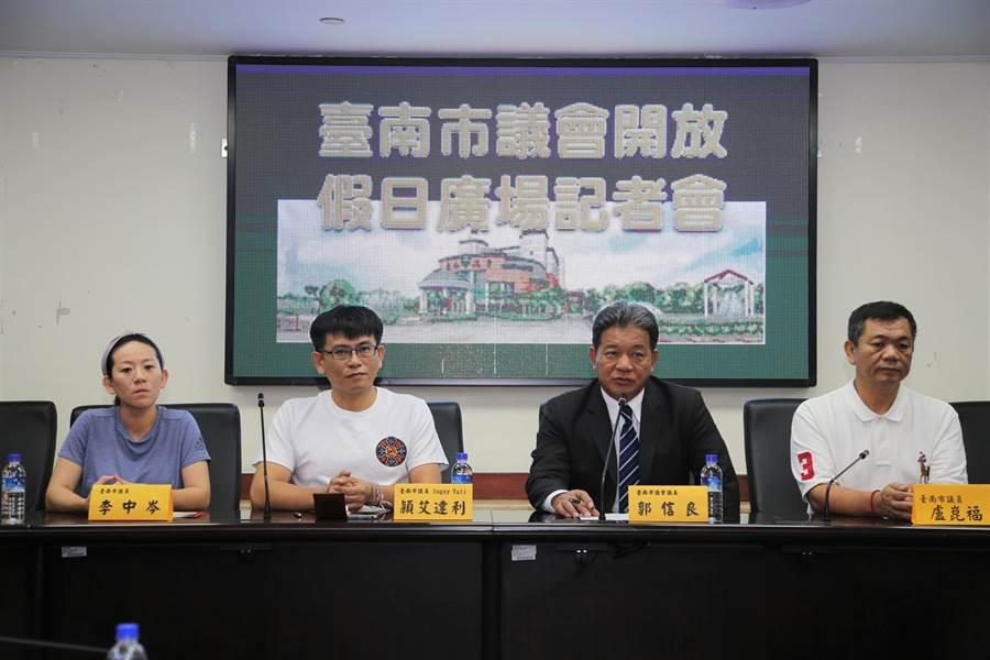 台南市議長郭信良(右二)偕同市議員穎艾達利(左二)、盧崑福(右一)及李中岑(左一)等人宣布即日起到今年12月底,議會假日廣場將免費開放假日借用。(南市議會提供)
