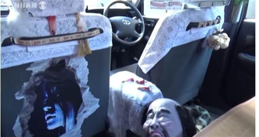 大阪的猛鬼計程車,車上有多嚇人道具。(摘自每日新聞Youtube)