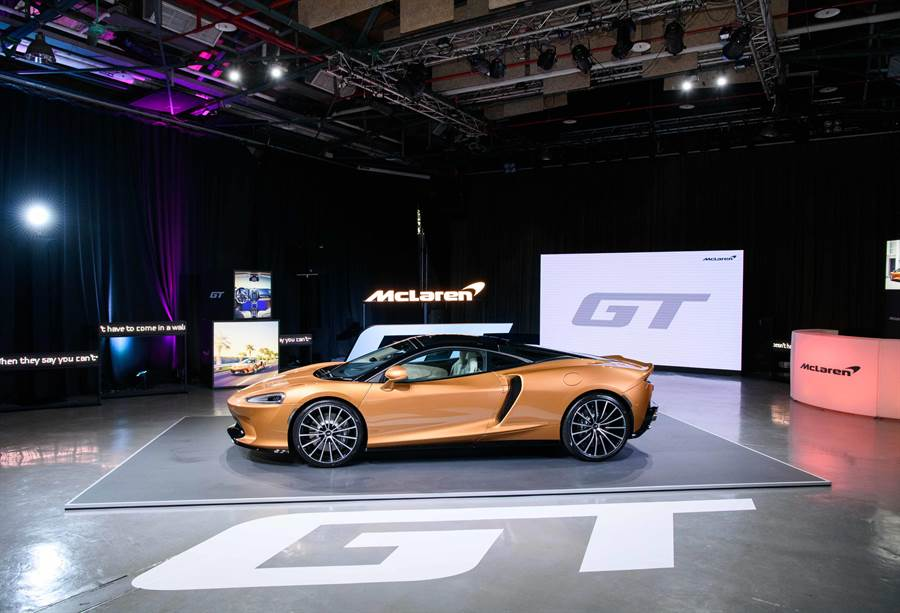 永三發表全新McLaren GT,主打質感生活的代名詞。(永三提供)