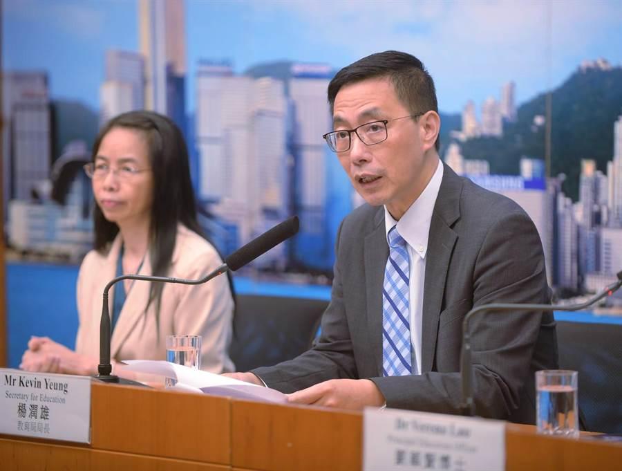 楊潤雄(右)呼籲教師不應剝削學生正常上課學習機會。(圖/翻攝自星島網)