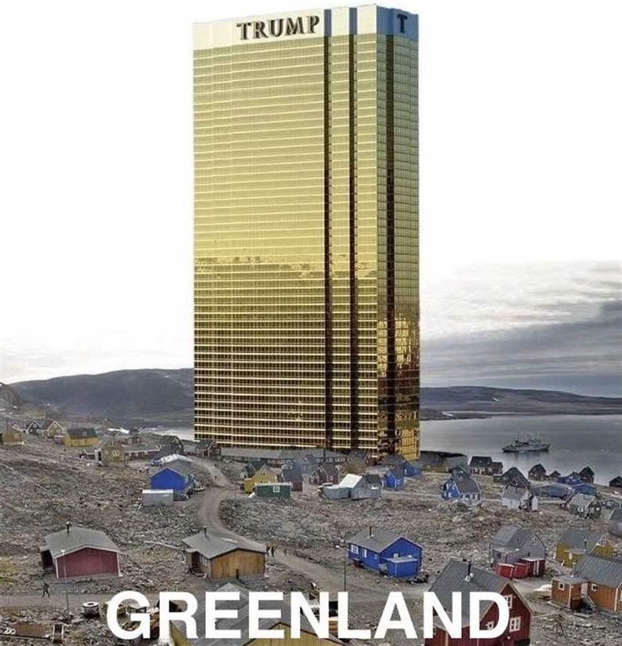 川普在推文上開玩笑貼出一張川普大樓該在格陵蘭小鎮的合成圖,並稱「我保證絕對不會這樣對格陵蘭!」(圖/翻自川普推特)