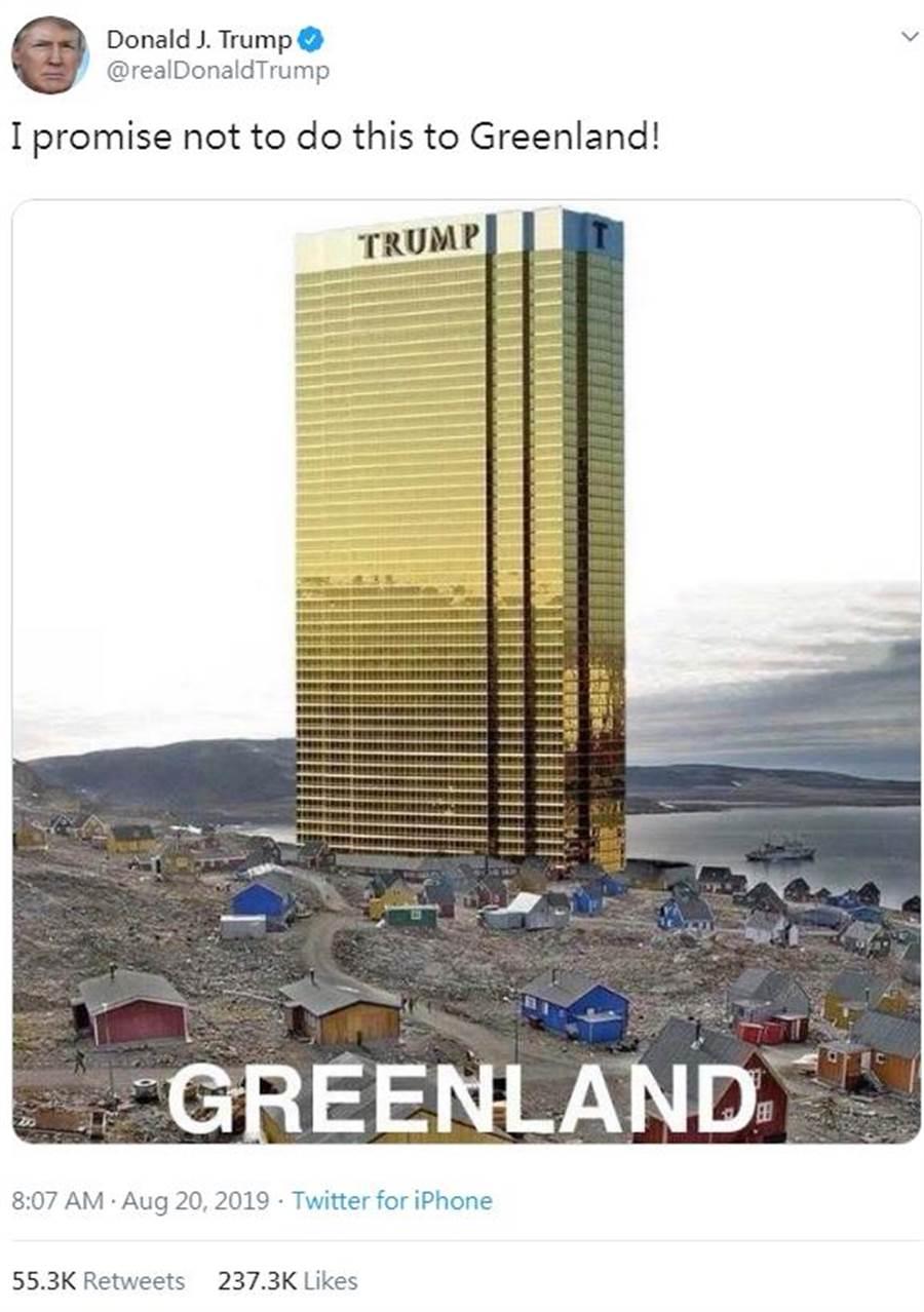 川普推特開玩笑表示,承諾買下格陵蘭後,不會建川普大廈。/取自川普推特
