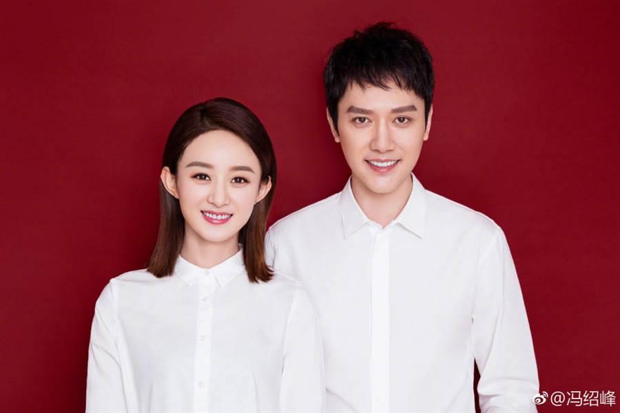 馮紹峰和趙麗穎婚後育有一子。(圖/翻攝自微博)